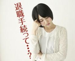 takuhai-nayami-1024x683