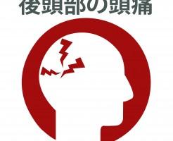 headache-1910710_960_720